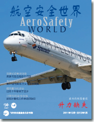 AeroSafety World September 2011 Chinese Edition Cover